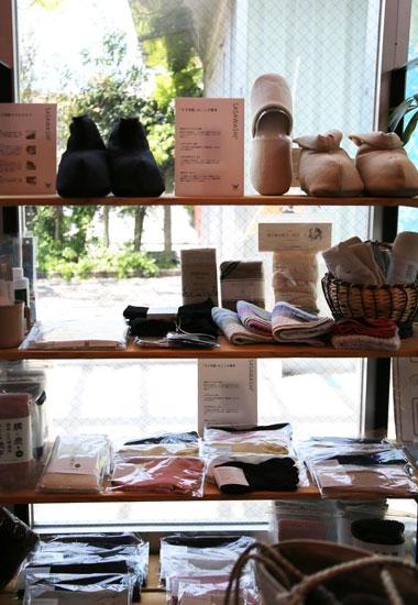 shop-26