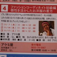 machizemi22